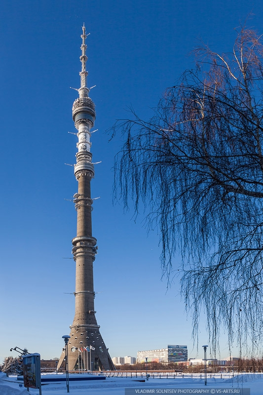 Frozen Moscow TV Tower