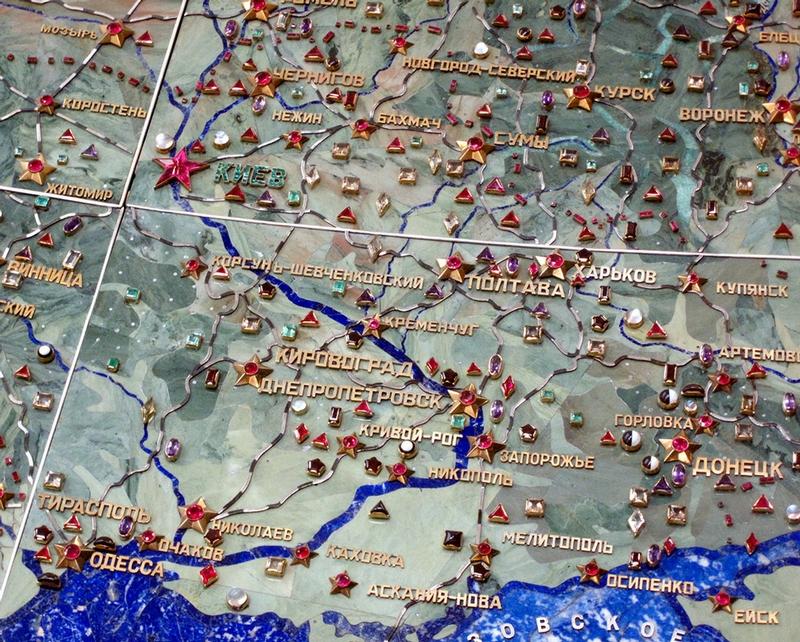 Wallsized USSR Map Made of Gemstones