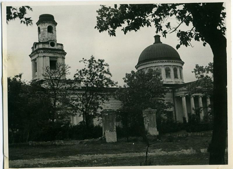 German Tourists In a Ukrainian City of 1942
