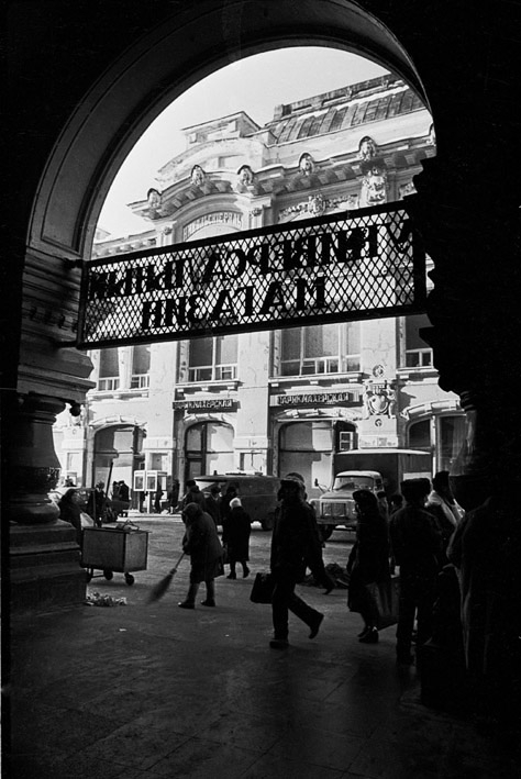 The Main Russian Department Store In 1990