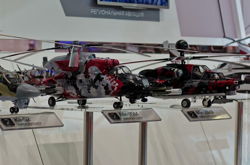 Mi-35M和Mi-28NE模型