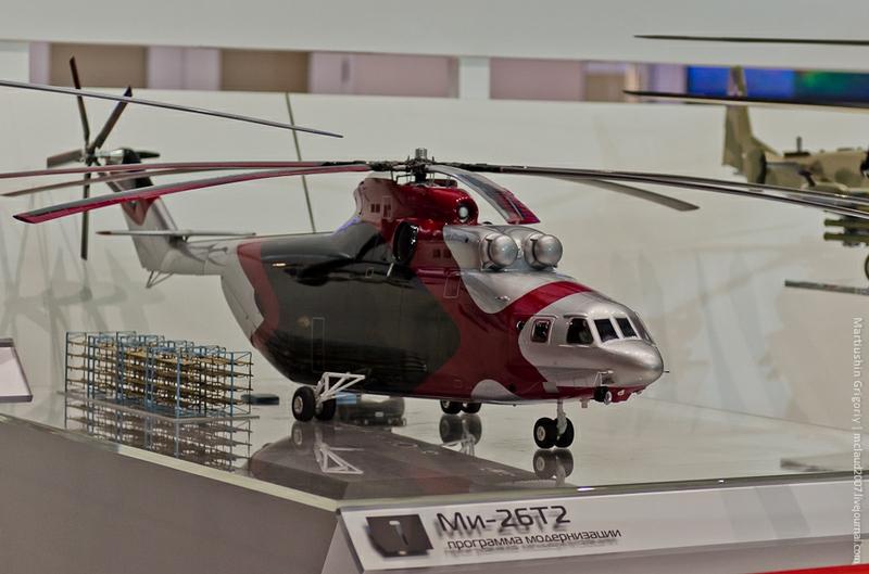 Mi-26T2模型