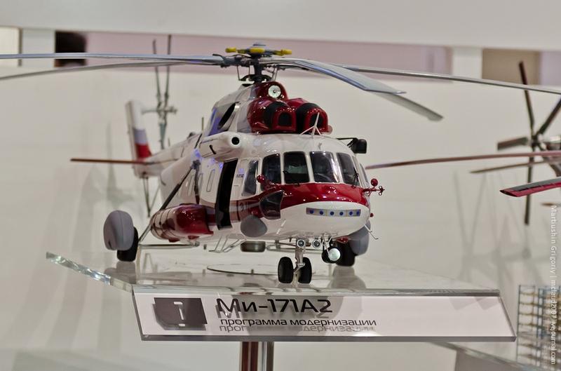 Mi-171A2模型
