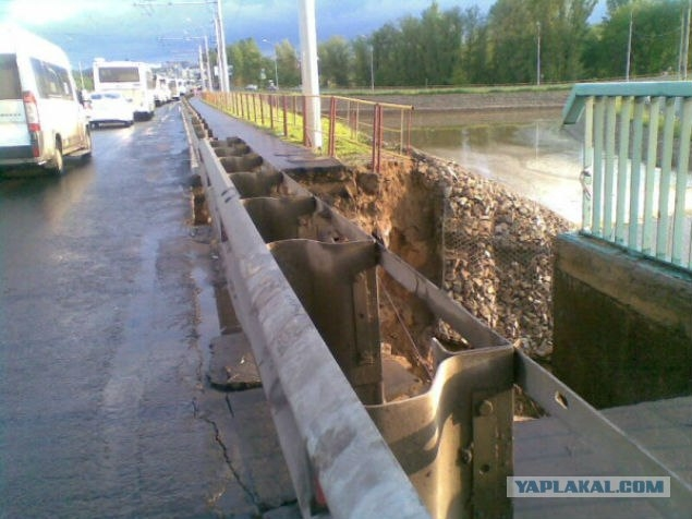 News From Russian Roads, Part 58