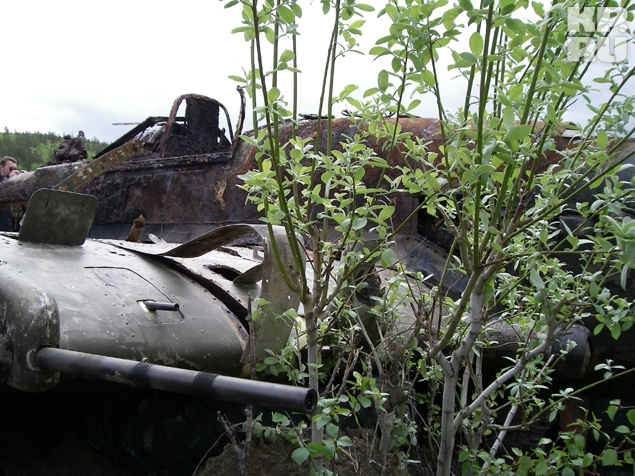 War Finding In the Lake