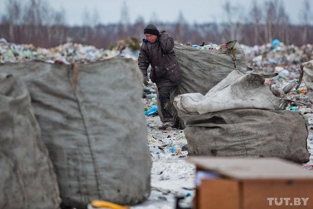 Inhabited Landfill