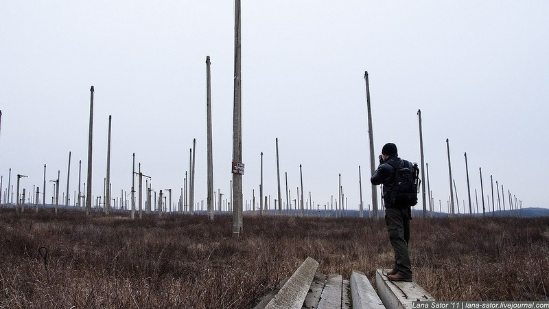 Rusting Ionospheric Research Station In Ukraine