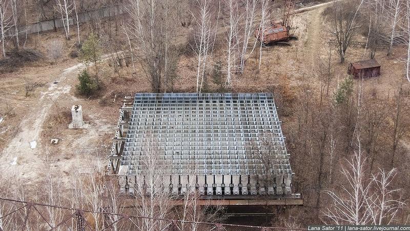 Rusting Ionospheric Research Station In Ukraine