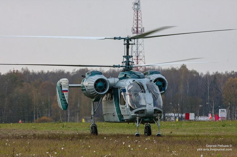 Soviet Helicopter Ka 26