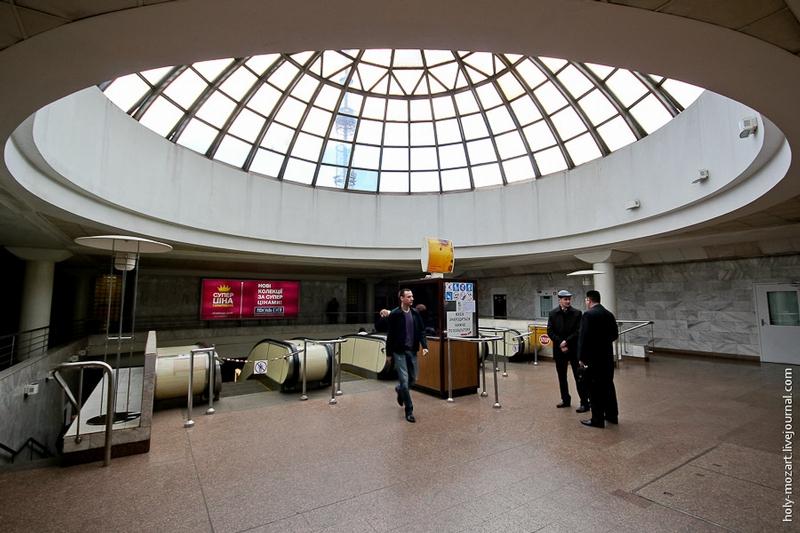 The Open Day Of The Kiev Metro