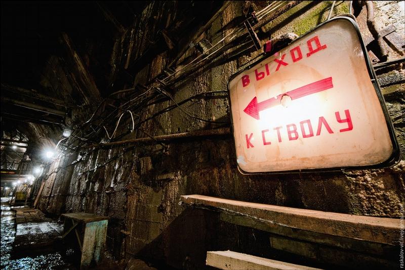 The Frozen Beauty Of Krasnoyarsk City