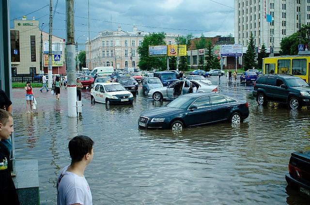 Kursk Is Sinking