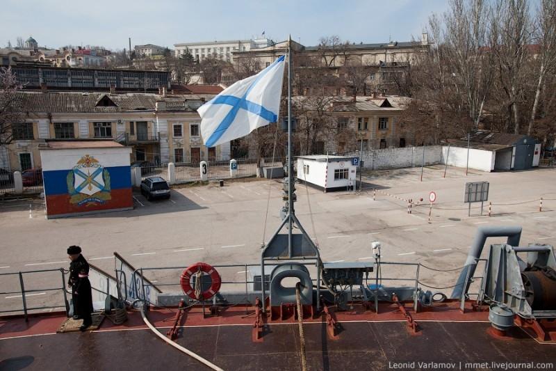 The Large Landing Ship Azov