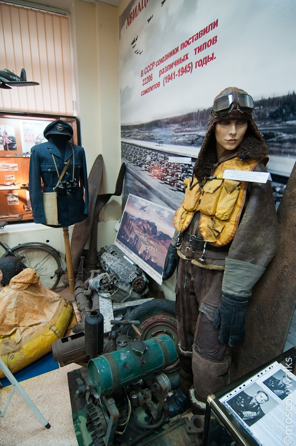 Unique Lend Lease Museum In Moscow
