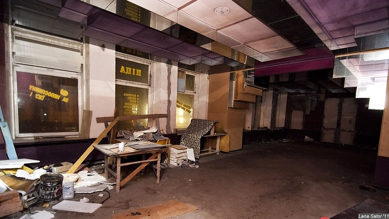 A Forgotten Hotel In The Center Of Kiev
