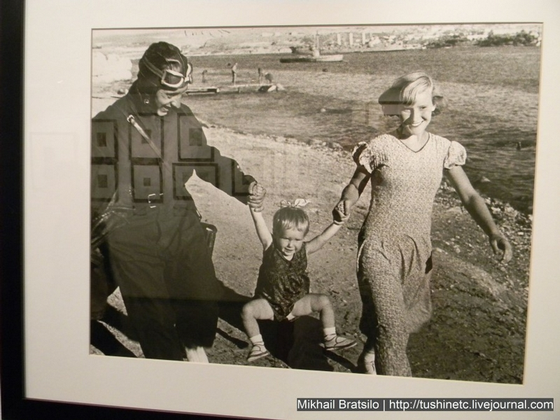 Photo Exhibition of Soviet Photos
