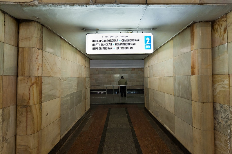 Good And Bad About The Moscow Metro