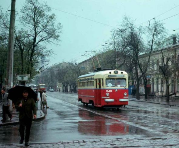 Color Photographs Of Russian Cities 1968-84