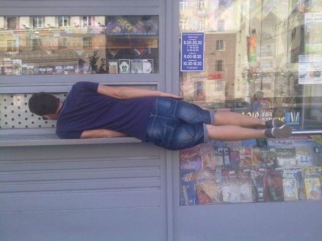 Rather Comfortable Lying Like This!