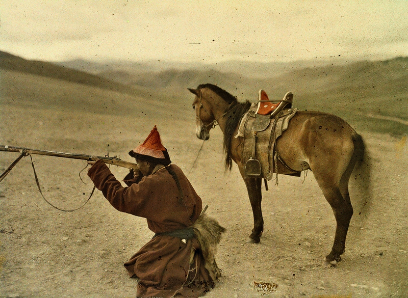 Russian Protectorate Mongolia 1913