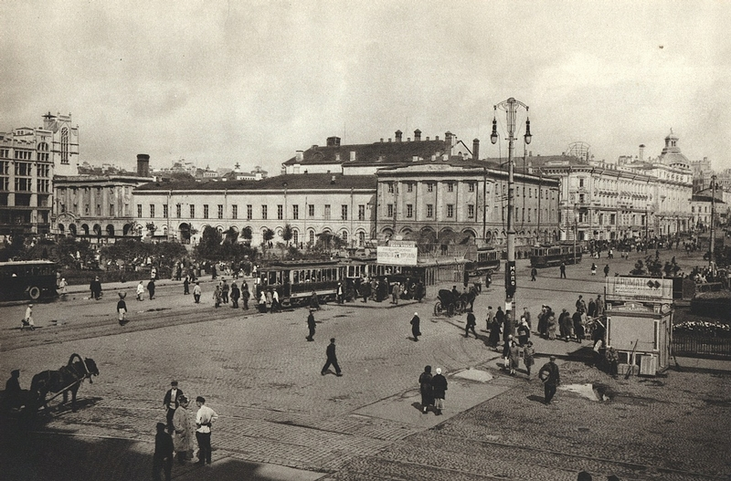 Moscow of The 1920s