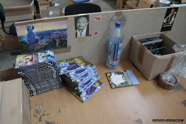 Operation Of A Moscow Special Police Squad In Tver