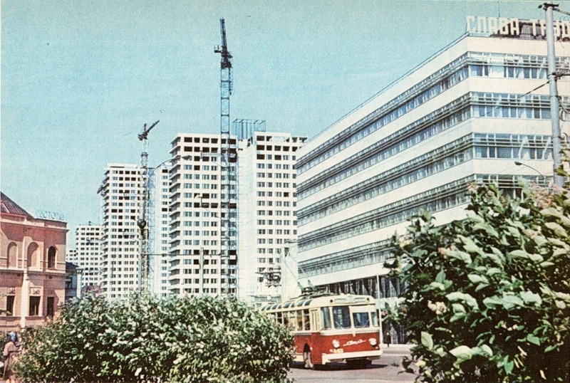 Moscow Of The 60s