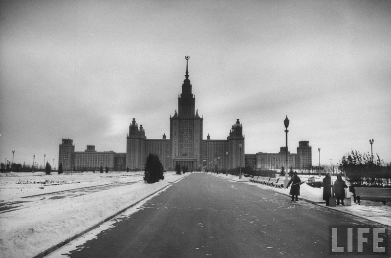 Lomonosov Moscow State University As It Was In 1956