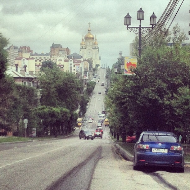 Travelling Along the Russian Far East