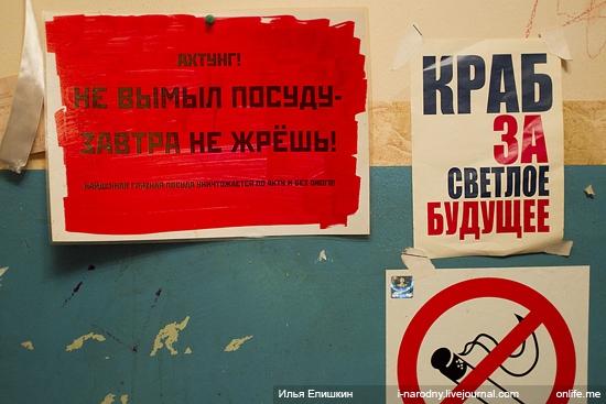 Parcels From National Bolsheviks