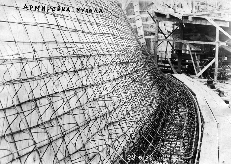 The Huge Construction of the Novosibirsk Opera And Ballet Theater