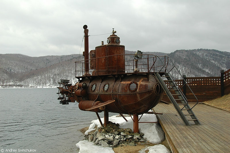 The Old Rusty Submarine