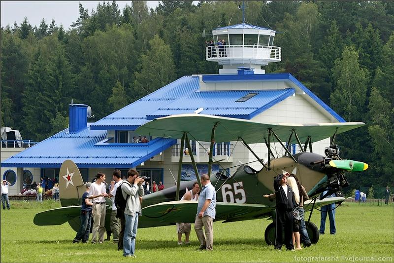 New Airfield In Novinki