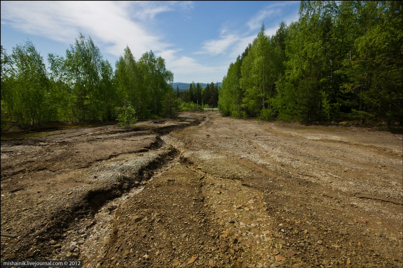 What Remained Of a Ural Pit