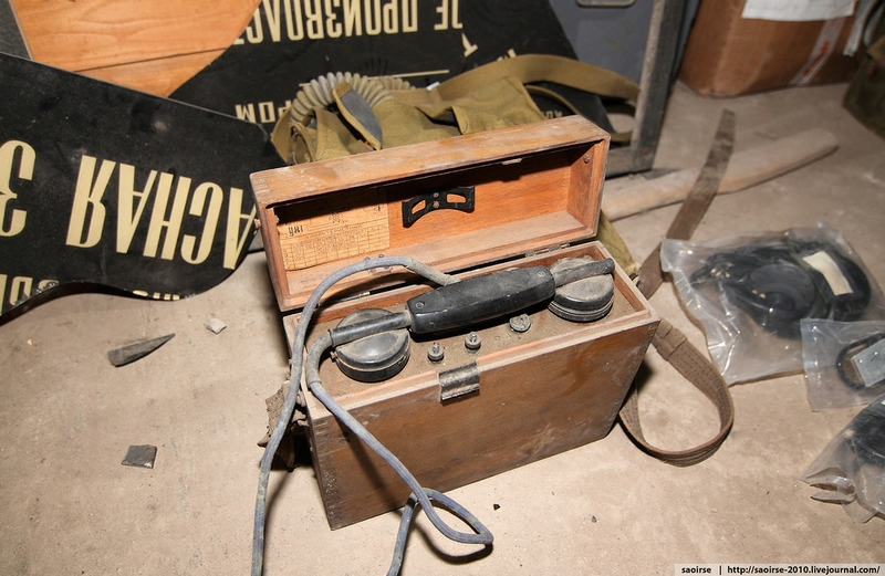 The Smallest Nuclear Bunker In Moscow