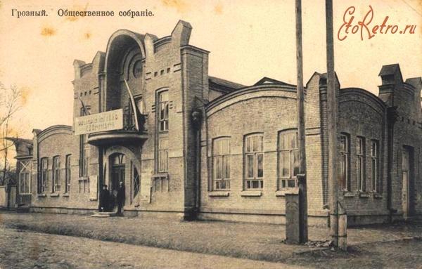 Old Grozny