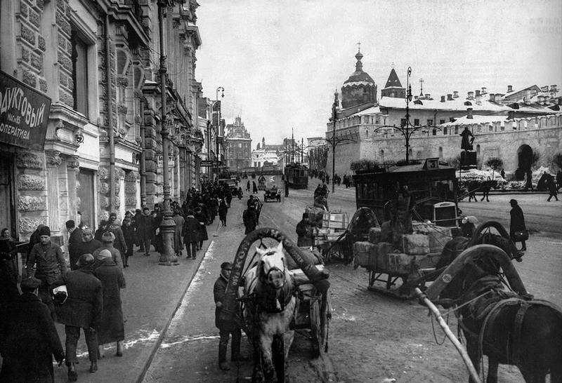 Old Moscow Photo Collection, Part II