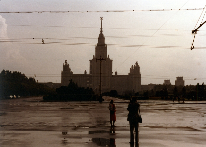 Foreign Tourists At the Moscow Olympic Games