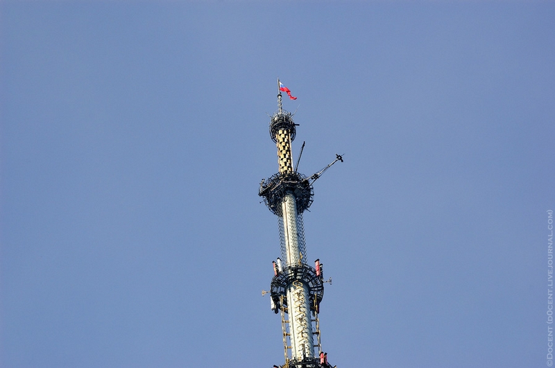 The Highest Television Tower In Europe