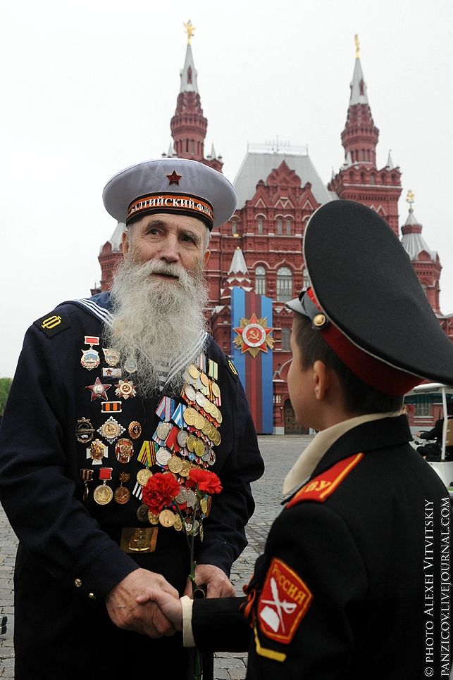 Victory Parades 2012