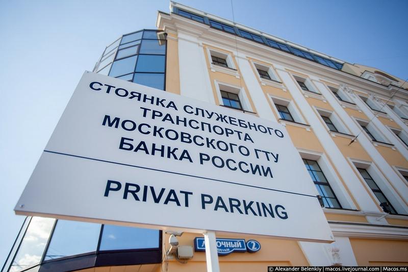 I Park As