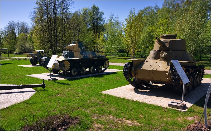 Military Equipment Exhibition