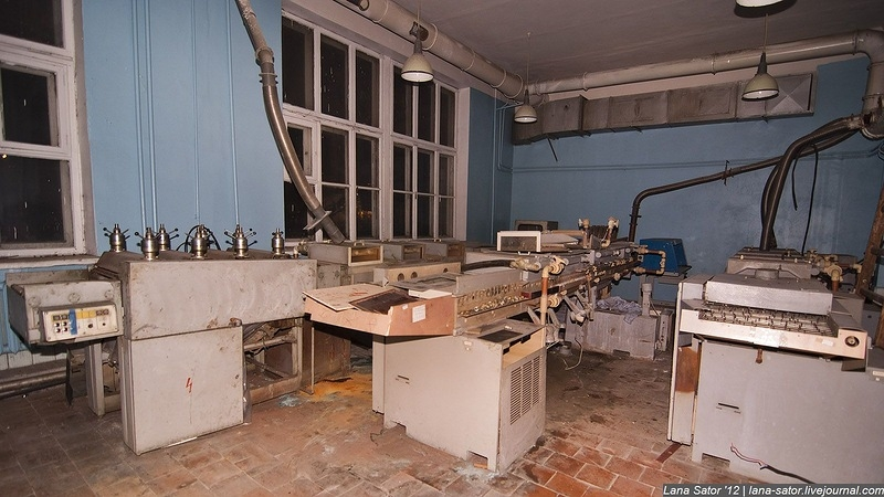 Abandoned Shop of Printed Circuits Production