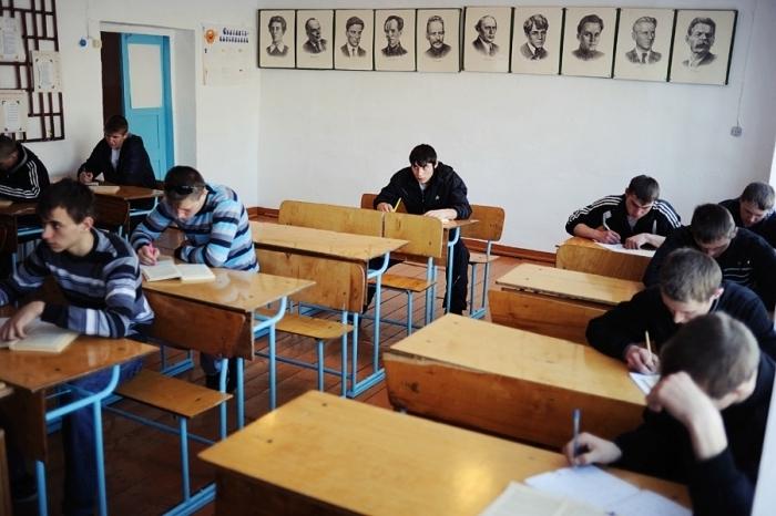 Kozino Vocational School That May Close Soon