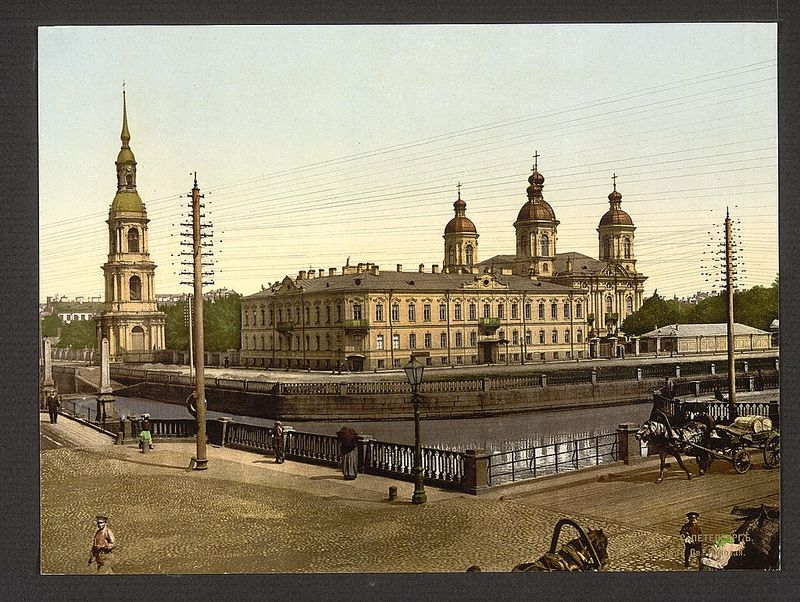19thcentury001 110 Russian Cities In the XIX Century