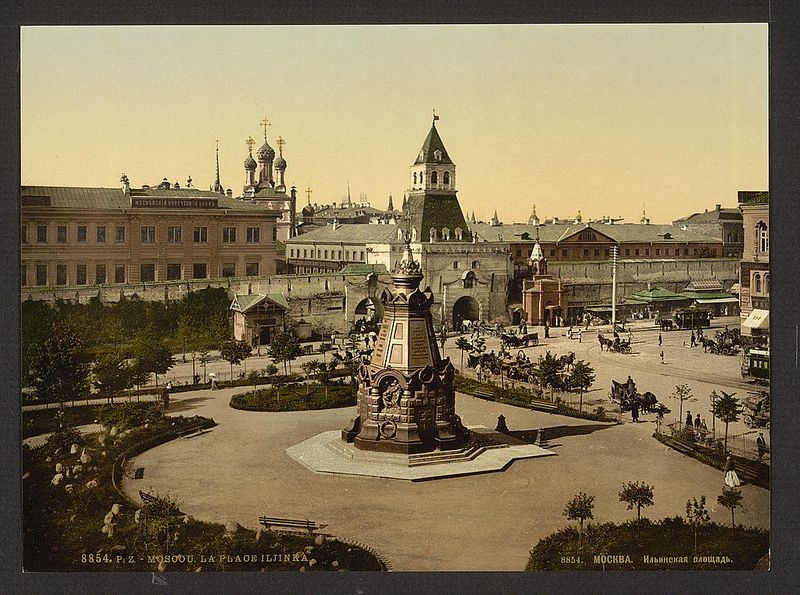 19thcentury001 113 Russian Cities In the XIX Century