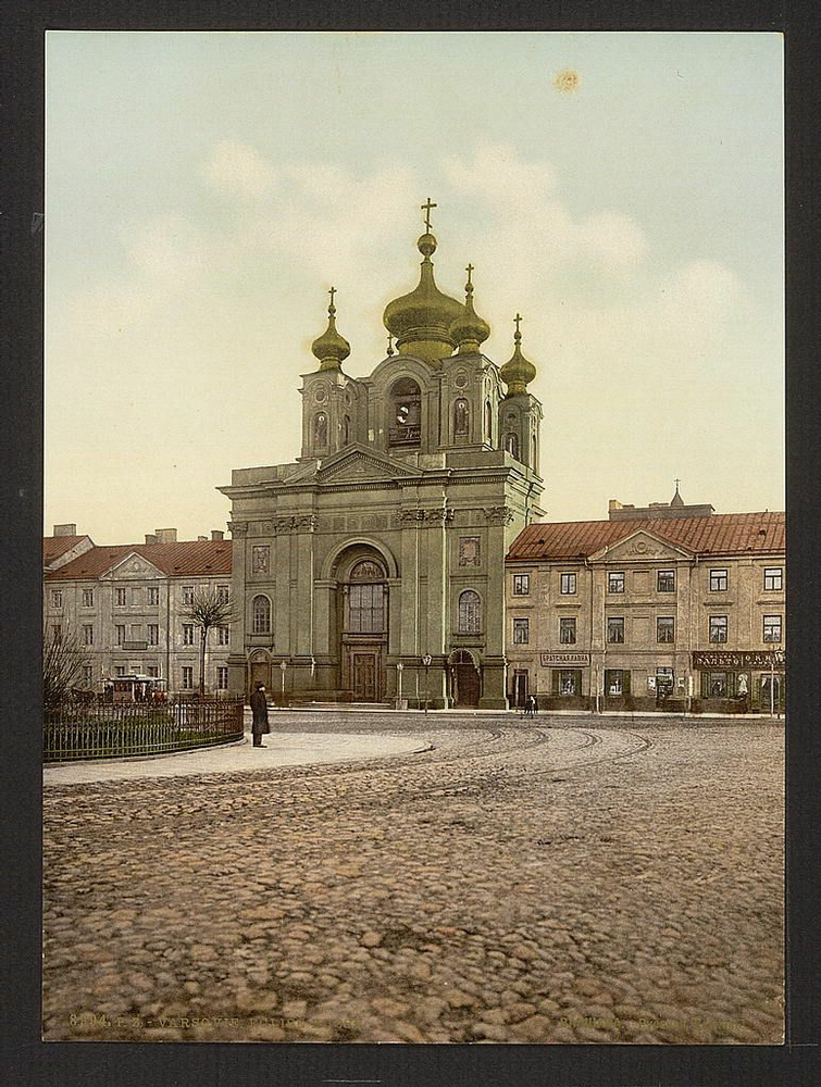 19thcentury001 122 Russian Cities In the XIX Century