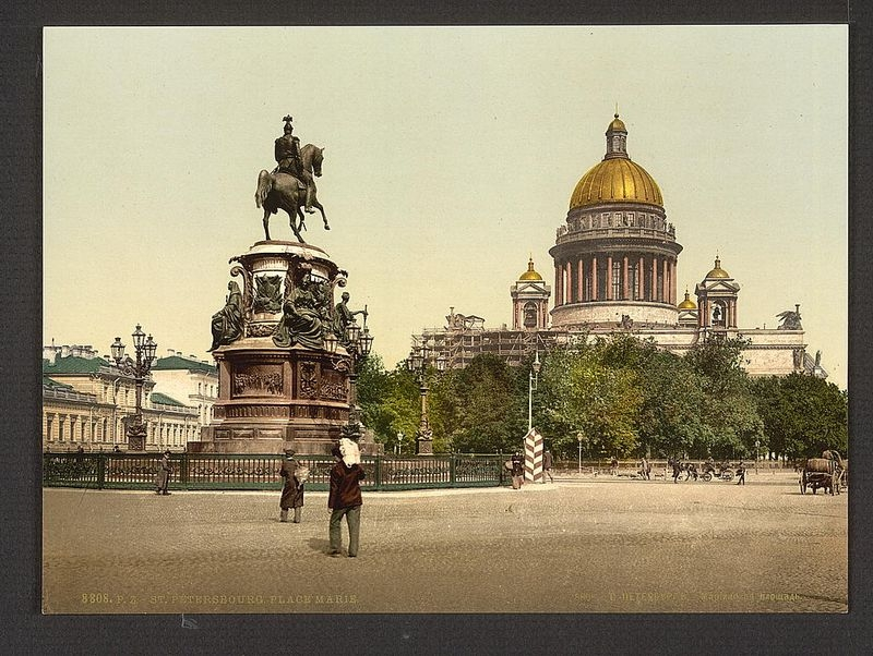19thcentury001 153 Russian Cities In the XIX Century