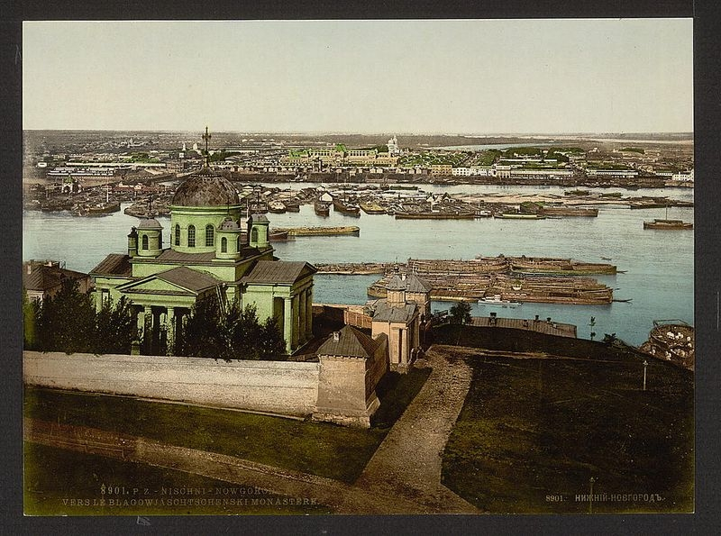 19thcentury001 174 Russian Cities In the XIX Century