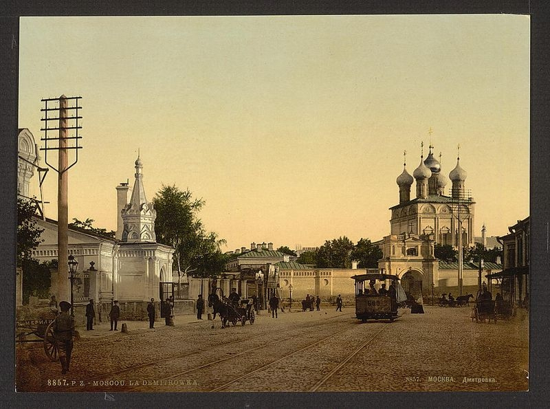 19thcentury001 176 Russian Cities In the XIX Century